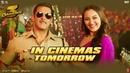Dabangg 3: In Cinemas Tomorrow | Salman Khan | Sonakshi Sinha | Prabhu Deva | 20th Dec'19