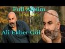 Duygusal Seçme Türküler Ali Ekber Gül Türkü Dinle FullAlbüm115Dk