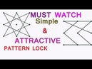 Simple and attractive pattern lock easly memorisable pattern