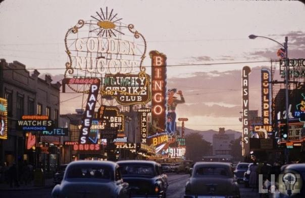 Лас-Вегас на фото 1955 года.