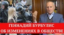 Государственный секретарь России прервал молчание. Откровенный разговор с Геннадием Бурбулисом