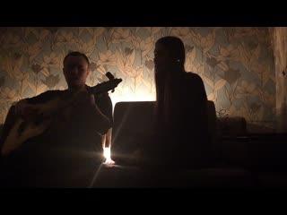 Лера Маяк  Детские травмы (Live)
