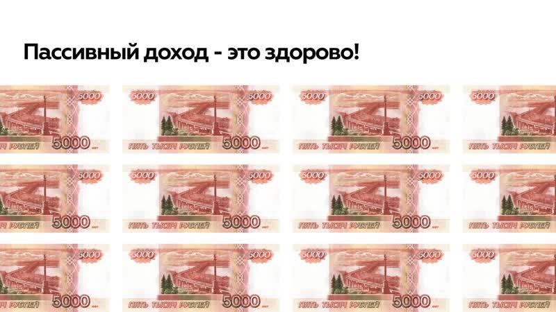 Презентация курса Александра Глухаря
