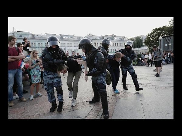 Телепузики рулят в центре оккупированного города. Митинг 3 августа