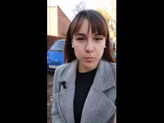 Открытие аллеи Добрых сердец за к/т Россия