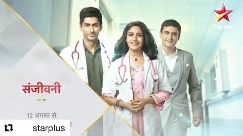 "Surbhi Chandna on Instagram: ""Welcome to Sanjivani 😊⠀ ⠀ Starts 12th August, 7:30pm only on @StarPlus⠀ ⠀ ⠀ @mohnish_bahl @namitkhanna_official @off..."