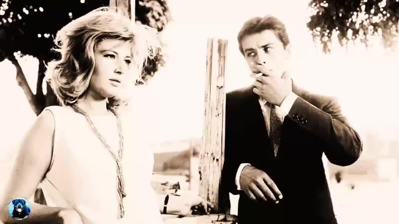 ★🌎Monica Vitti ★Alain Delon ★ How I love you ~★ Затмение ★ L'Eclisse Italia Francia 1962 ★Engelbert Humperdinck