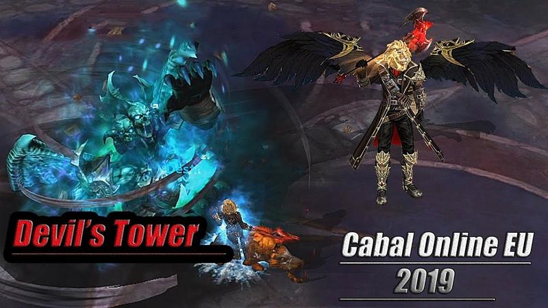 Cabal Online EU Venus Devil's Tower Solo WA