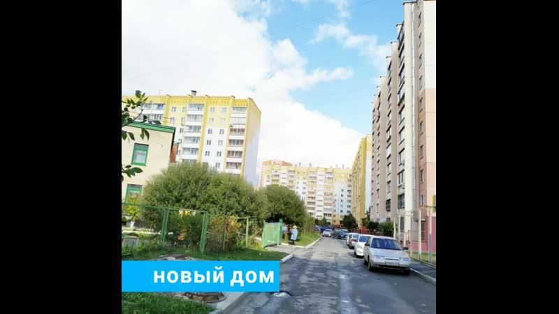 Салавата Юлаева, 12