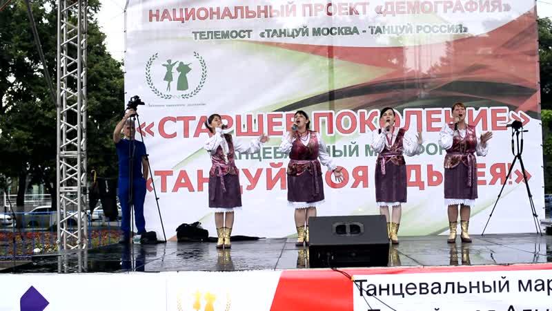 Танцевальный марафон Танцуй моя Адыгея! Телемост Танцуй Москва танцуй Россия!