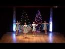 ISAR DANCE - Cиненький скромный платочек