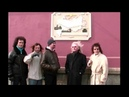 Smokie in Russia Part 2