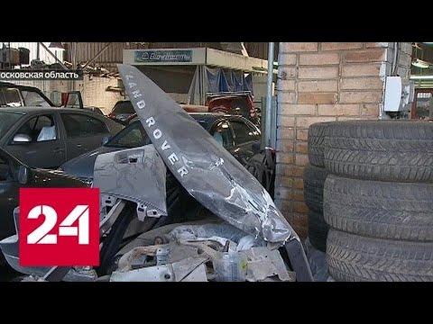 Страховая компания навязала водителю сервис из которого он не может забрать машину Россия 24