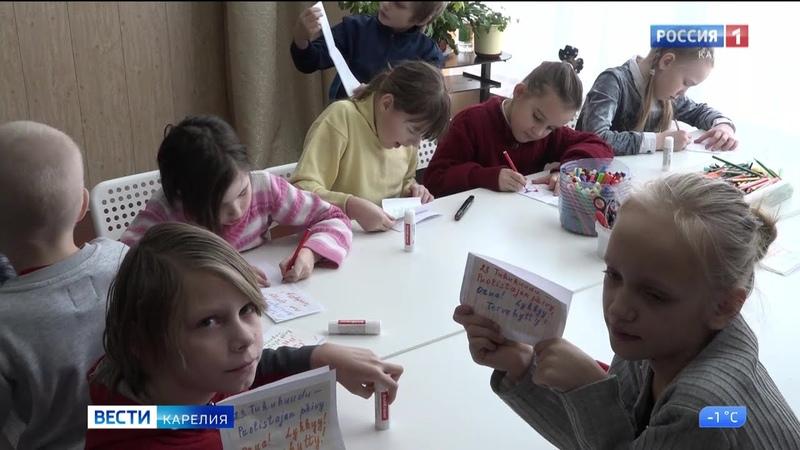 В Ильинском работает детская социальная гостиная для детей, оказавшихся в трудной жизненной ситуации