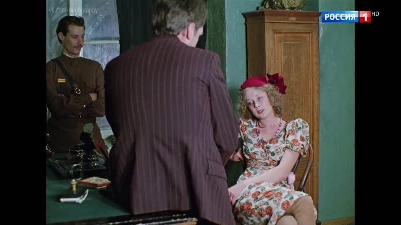 Лариса Удовиченко в сериале Место встречи изменить нельзя (1979) - Серия 2 HD 1080p Голая? Секси!
