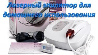 Лазерный Эпилятор Для Домашнего Использования С Алиэкспресс Инструкция