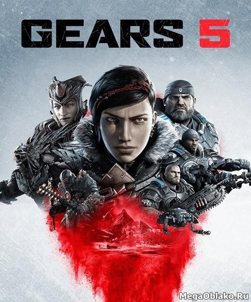 Gears 5 (2019) RePack от xatab