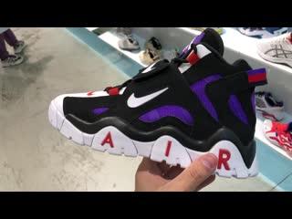 Nike air barrage mid qs