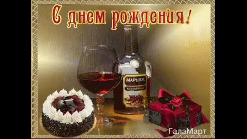 Открытки с днем рождения павла петровича