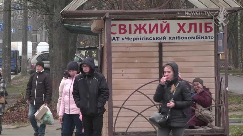 Старі МАФи і зупинки приберуть  Телеканал Новий Чернігів