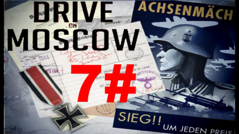 Drive on Moscow Axis Blitzkrieg die gesamte Offensive 7 Hard