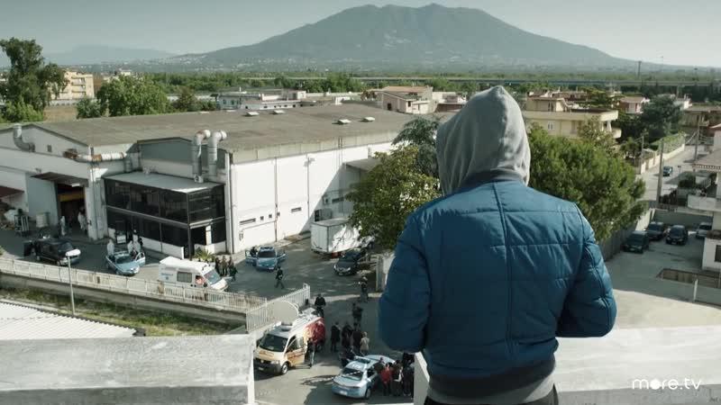 Гоморра Gomorra La serie русский трейлер только в онлайн кинотеатре 2014 криминальный сериал Италия Германия 18