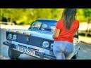 Azeri Bass 2019 Music - Naksan Bara Dara donget do - Yeni Mahnilar - super mahni - xarici mahni 2020