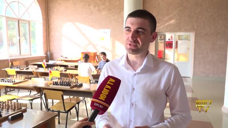 Шахматный турнир имени В Гобозова в ЮОГУ