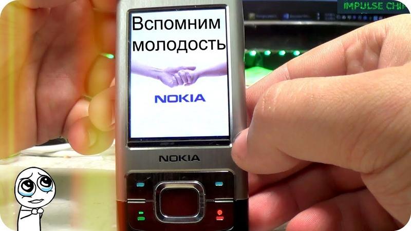 📲NOKIA 6500 RM 240 Как прошить на русскую прошивку