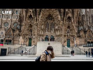 """""""Люди не носят маски, потому что всем уже надоело"""". Российская туристка  о карантине в Испании"""