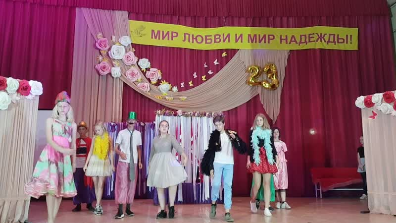 Мюзикл 3 отряд