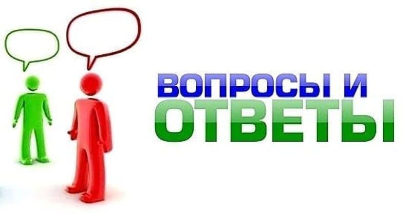 Управление Пенсионного фонда по Саратовской области отвечает на часто задаваемые вопросы о единовременной выплате 10 тысяч рублей семьям с детьми в возрасте от трёх до 16-ти лет