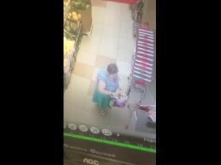 Забрала чужой кошелек в Магните на Азовской в Армавире 03 08 19