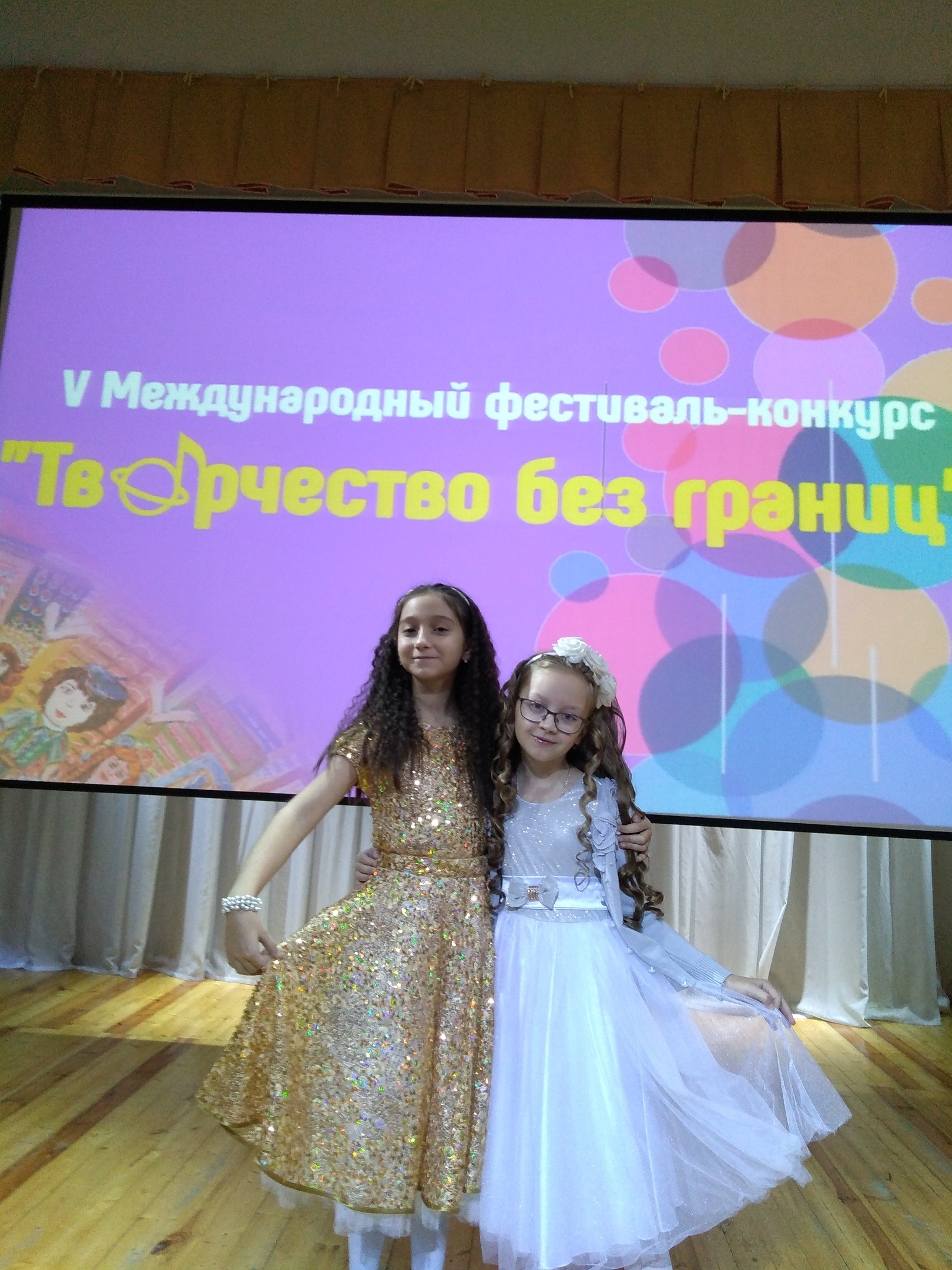 Международный фестиваль–конкурс «Творчество без границ»