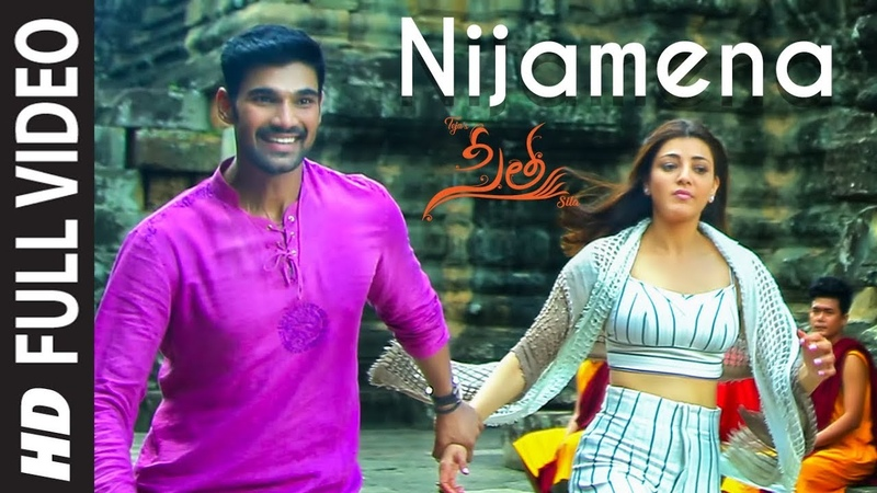 Nijamena Full Video Song | Sita Telugu Movie | Bellamkonda Sai Sreenivas,Kajal Aggarwal |Anup Rubens