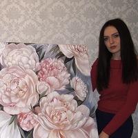 АнастасияАрчиловская
