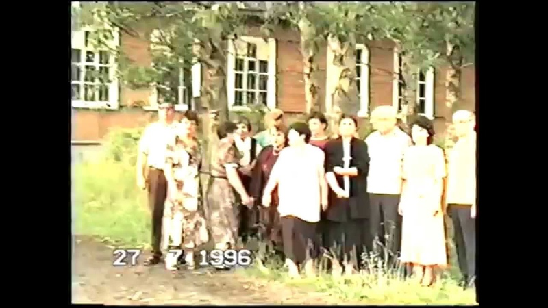 Касня. Вечер встречи выпускников (1996)