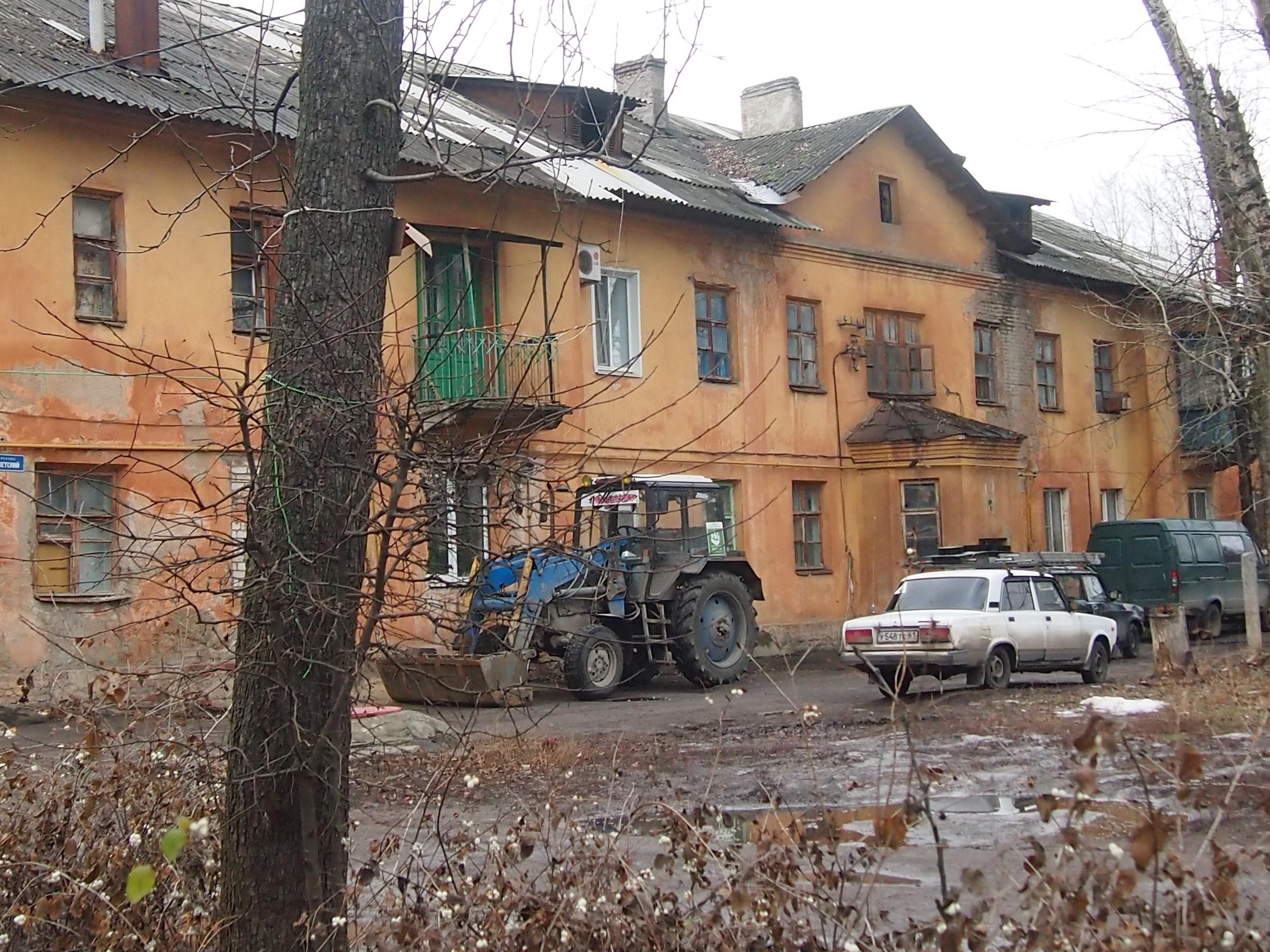 Воронеж, зима, едреня
