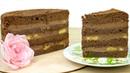 Безумно вкусный торт 🍫Шоколад-Банан🍌- Я - ТОРТодел!
