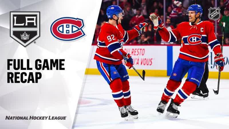 НХЛ - регулярный чемпионат. Матч №17. «Монреаль Канадиенс» - «Лос-Анджелес Кингз» - 3:2