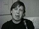Агата Кристи / Сибирский тур с Алисой ТВ61997