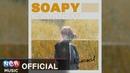 [RB] Charcoal (차콜) - Soapy