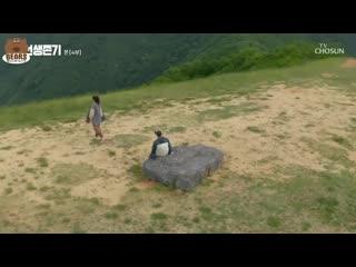 FSG Bears Выживание в Чосоне / Joseon Survival  (4/16)