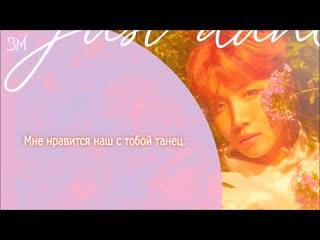RUS SUB BTS - Trivia  : Just Dance