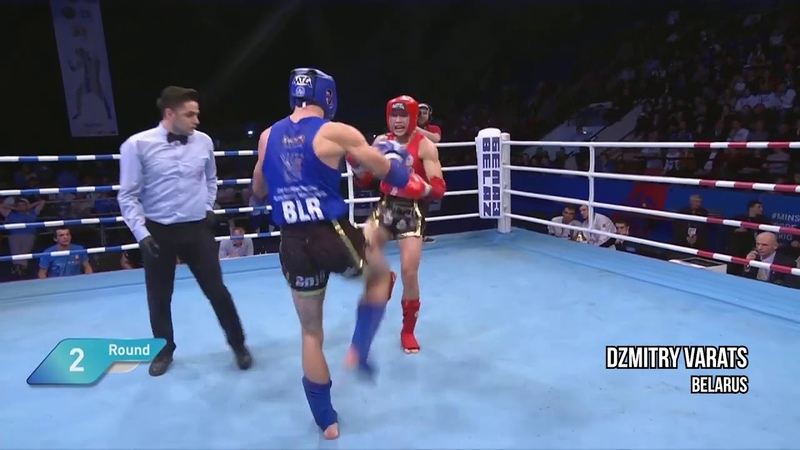 Teeps of the European Muaythai Championships 2019