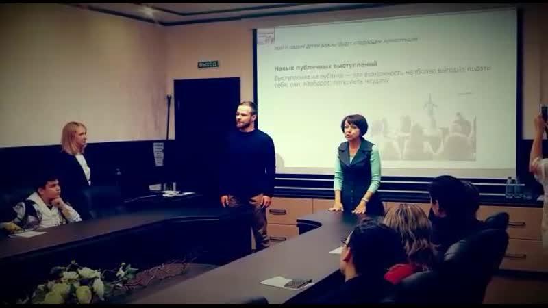 Амира Широких и Евгений Юрьев об ораторском искусстве в бизнес-школе