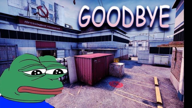 Goodbye CACHE