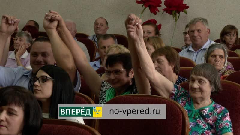 Новооскольский дом интернат для престарелых и инвалидов отметил 75 летний юбилей