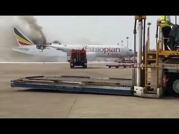 Accident Ethiopian B772 at Shanghai on Jul 22nd 2020 aircraft burned down on apron