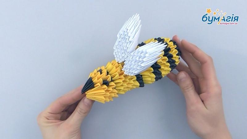 Модульное оригами 3Д • Пчела • OM-6085
